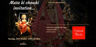 Mata Ka Jagran Invitation Cards Matter In English Invitationjpgcom