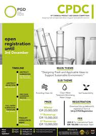 Product Design Competitions 2018 10th Chemical Product Design Competition Cpdc 2018 Ui