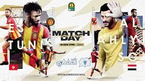 موعد مباراة الأهلي والترجي وتشكيل الفريقين والقنوات الناقلة - أخبار تونس -  Tunisactus