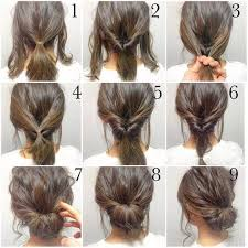 Hairstyle Easy Step By Step easy hairstyle step by step 2017 nail art styling 6869 by stevesalt.us