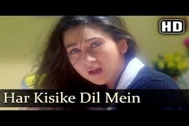 har kisike dil mein s and