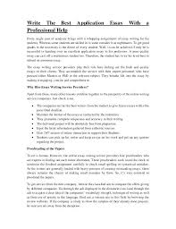 essay on the help how to write a good application essay check  essay