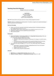 15 Cv For Bank Jobs Manilatoday Info