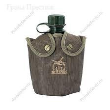 <b>Фляга</b> для напитков пластиковая 1000 мл в <b>чехле с</b> мехом овальная