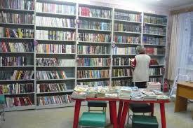 Объединение муниципальных библиотек Библиотеки Если вам доведётся побывать в Индустриальном районе обязательно загляните в нашу библиотеку Вас приветливо встретят сотрудники абонемента