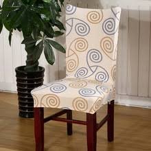 brand new fashion stretch banquet slipcovers dining room wedding party chair covers seat cover high quality