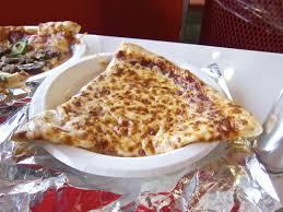 20160107 costco pizza plain slice jpg