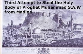 prophet muhammad essay essay on prophet muhammad