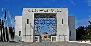 جامعة الإمام بعد رصد حالات للغش: تم اتخاذ الإجراء النظامي | صحيفة المواطن  الإلكترونية