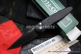<b>Фронтальные ножи</b> Смит MA001 в Новороссийске 🥇