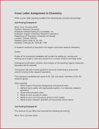 Education Cover Letter Template Resume Cover Letter Template Word Lovely Interest Internal