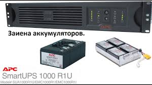 <b>APC smart ups</b> 1000 замена <b>батарей</b> (Экономим 18 000 рублей ...