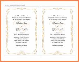 Microsoft Word Invitation Templates Free Download Great Ms Word Wedding Invitation Templates Free Download