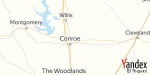 William Everett Benson Texas,Conroe, Lawn Mowers ,2330 N FM 3083 Rd E,77303  | 9367601300