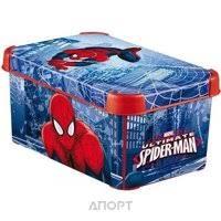 Ящики, <b>корзины для</b> игрушек <b>Curver</b>: <b>Купить</b> в Москве   Цены на ...