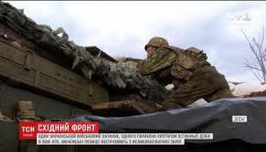 Видео В университете Вооруженных сил дипломы получили военные  Украинская армия понесла потери на фронте