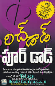 rich dad poor dad telugu edition books for you robert kiyosaki