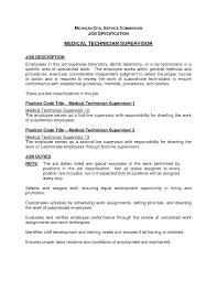 Xray Tech Resume Resume X RESUME 17