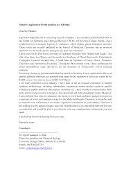 Postdoc Cover Letter Sample Biology Guamreview Com