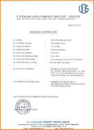Service Certificate Format 6 Electrician Experience Certificate Format Dragon Fire