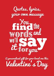 cute short valentines day es