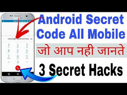 Hack Vending Machine With Cell Phone Best All Android Mobile Phone Secret Code Android HIDDEN SECRET