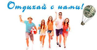 Заказать курсовую по налогам в Новосибирске Авторские курсовые  Скидки на курсовые работы по налогам в Новосибирске