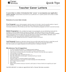 Cover Letter Sample Referral Teacher Re Mendation Cover Letter Best