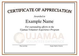 Volunteer Certificate Ujamaa Volunteer Experience Ujamaa Volunteer Experience Ujamaa