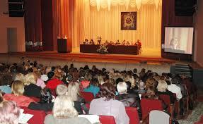 Отчет о проведении ой научно практической конференции  Профессии и таланты востребованные в эпоху Водолея