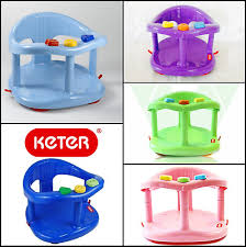 infant baby bath tub ring seat keter in five colors free