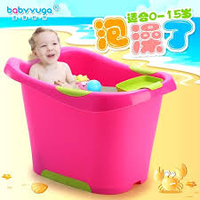 child bathtub large baby bathtub bath basin child bath bucket thicken baby bath tub kids plastic
