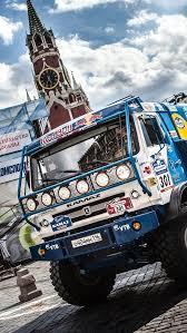 z truck dakar rally moscow sky