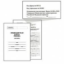 Канцелярские и бухгалтерские <b>книги</b>, журналы регистрации