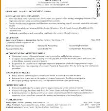 Teacher Profile Resume Enchanting Substitute Teacher Resume Profile ...