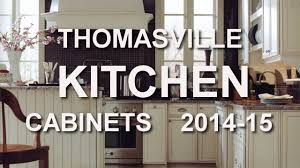 Kitchen Cabinet Catalogue Thomasville Kitchen Cabinet Catalog 2014 15 At Home Depot Youtube
