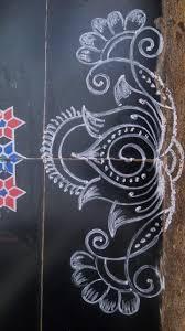 Border Alpana Design Sreeveeras Border Rangoli Rangoli Border Designs Rangoli