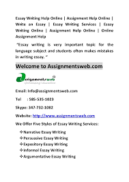 write essays online the writing center  write essays online