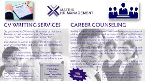 cv building career counseling matrix hr management cv building career counseling