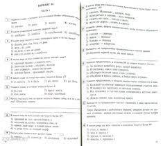 Лабораторные работы по биологии класс поперенко liculpres  Математика 4 классы мониторинг готовый