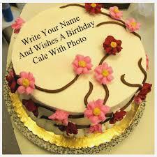 Cake Name Generator Online Freshbirthdaycakescf