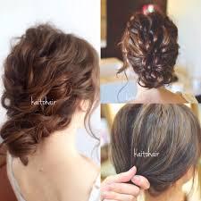 花嫁さん必読結婚式前のウェディングヘアカラーはハイライトが断然