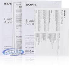 sony mex bt in dash cd receiver mp wma player bluetooth product sony mex bt2900