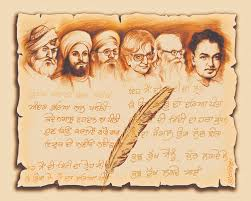 punjabi top writers for more paintings please see ww flickr punjabi top writers by link amzn in 1ogcris