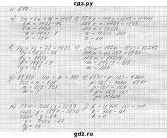 pin by tiffany on isesma  Итоговый контрольный диктант за 1 полугодие 3 класс по умк пнш