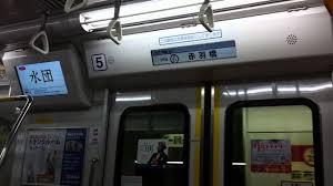 「都営地下鉄」の画像検索結果