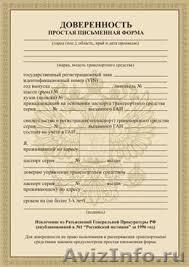 Диплом московский технологический институт купить ru Диплом московский технологический институт купить семь
