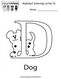 Letter D Worksheets For Kindergarten - Checks Worksheet