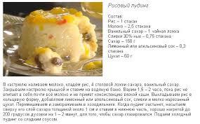 coconut tropical fruit salad рецепт салатов на англ языке Выбери перевод из списка
