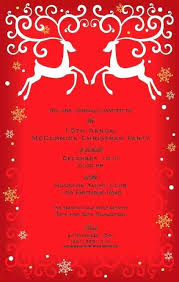 Blue Ribbon Template Invitation Card For Annual Holiday Party With Ornaments And Blue
